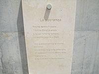 PikiWiki Israel 43345 Hatikva in Italian .JPG