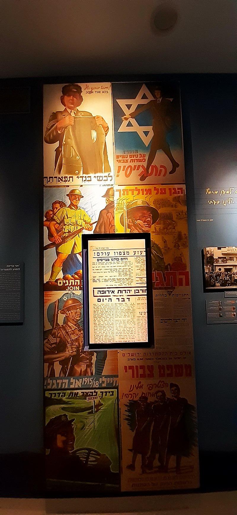 מוזיאון חנה סנש בשדות ים
