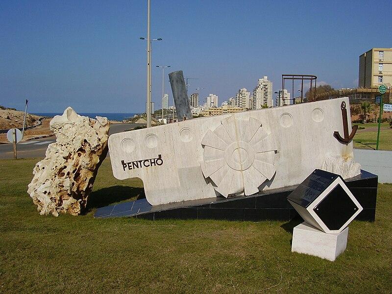 אנדרטת ספינת המעפילים פנצ'ו בנתניה