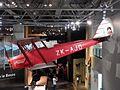Plane Inside (26457853130).jpg