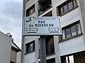 Plaque rue Ruisseau Fontenay Bois 6.jpg