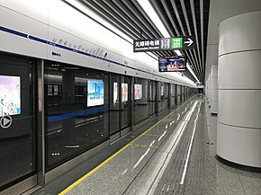 Platform of Line 10 in Huaxing Station03.jpg