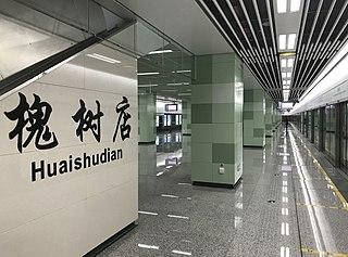 Huaishudian station