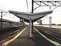 Platform of Miyakonojo Station 1.jpg