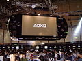 PlayStation Portable booth, Tokyo Game Show 20040926.jpg
