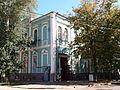 Poltava Hospital.JPG