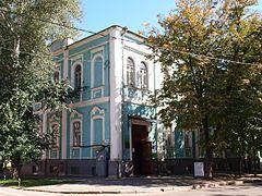 Poltava Hospital
