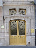 Porte immeuble Lombard P1180690.jpg