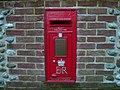 Post Box - geograph.org.uk - 1190394.jpg