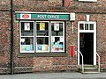 Post Office, Bridgegate, Howden - geograph.org.uk - 175645.jpg
