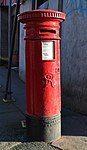 Post box on Molyneux Road, Kensington, Liverpool 1.jpg