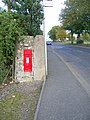 Postbox, Alyth - geograph.org.uk - 1555637.jpg