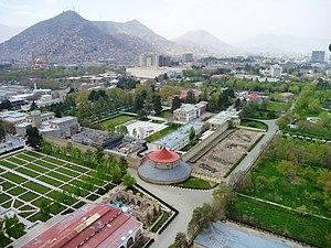 Arg (Kabul) - Image: Presidential Palace panoramio (7)