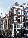 prinsengracht 455 corner