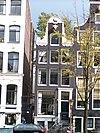 prinsengracht 499 across