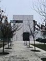 Prospetto frontale della nuova chiesa parrocchiale del Sacro Cuore.jpg