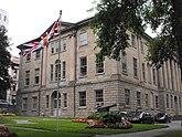 Province House (Nova Scotia)