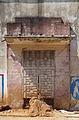 Puerta Cine Imperio I.jpg