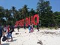 Pulau Angso Duo - panoramio.jpg