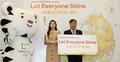 PyeongChang 2018 Torch.png