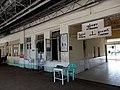 Pyinmana station - panoramio.jpg