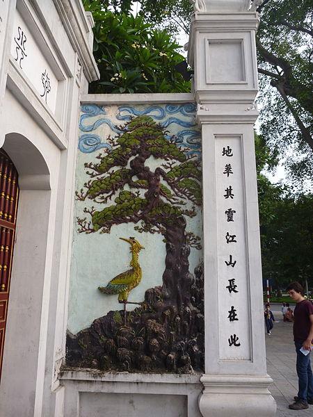 File:Quán Thánh Temple - Gate Decoration.jpg