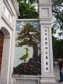 Quán Thánh Temple - Gate Decoration.jpg