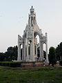 Queen Victoria's Memorial in Alfred park,Allahabad, U.P., India..jpg