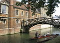 Queens' College Mathematical Bridge.jpg