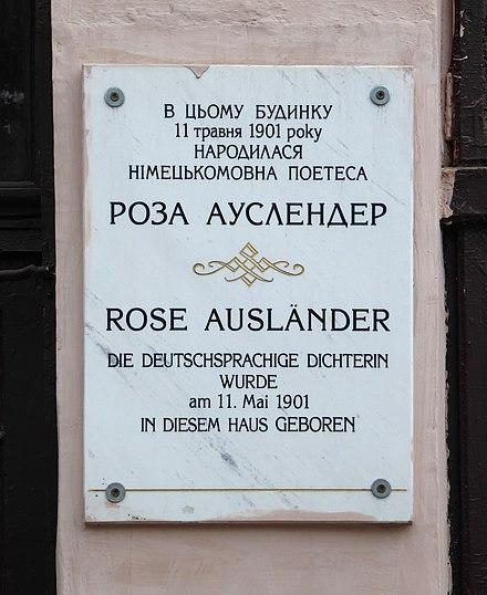 Rose Ausländer Wikiwand