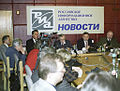 "RIAN archive 869434 ""Round table"" on the subject - ""Russia - Belorussia - on the way to deepening integration"" at RIA Novosti.jpg"