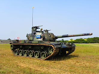 Republic of China Armed Forces - The ROC Army's CM-11 Tank at the Hukou Army Base