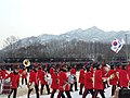 ROKA 306th Replacement Battalion - Moving Army Band and Enlisted Soldiers at the Paradeground 2.jpg