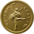RR5215-0002R Русский балет.png