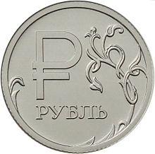 Доклад про рубль 100 рублей ммд 1992 купить
