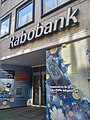 Rabobank Guldenstraat, Groningen (2018) 02.jpg