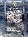Rail History of Nagpur.jpg