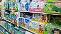 Rayon hygiene et cosmétique Supermarché Cameroun 09.jpg