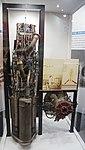 Reaction Motors XLR-11 rocket engine at Modern Transportation Museum March 23, 2014.jpg