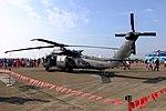 Rear Left View of ROCA UH-60M 918 at Ching Chuang Kang Air Force Base 20161126.jpg
