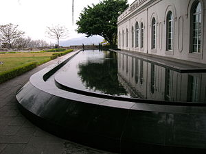 Fortaleza do Monte - Image: Reflecting pool by the main building of Fortaleza do Monte, Macau 20080114