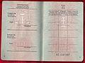 Reisepass DDR Seite 4-5.jpg