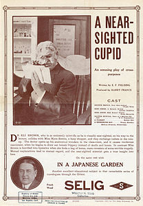Release flier for A NEAR-SIGHTED CUPID, 1912.jpg