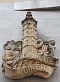 Relleu a la façana del teatre Micalet, València.JPG