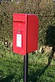 Remote Post Box - geograph.org.uk - 1525854.jpg