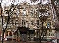 Rent-house-of-O.-B.-Gabrilovich-(front).jpg