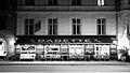 Restaurant (15588313383).jpg
