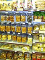 Rice snack selection at grocery store in rural Japan in 2000.jpg