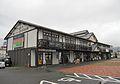 RoadsideStation Higashiura Terminal Park.JPG