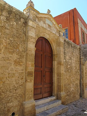 La Juderia - Entrance of Kahal Shalom Synagogue